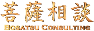 Bosatsu Consulting, Inc.
